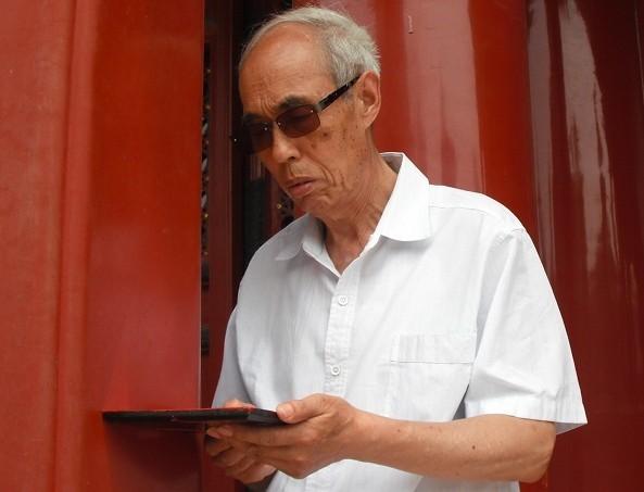 [转载]2012杨景磐老师五一高级易学培训班5月1日在京开